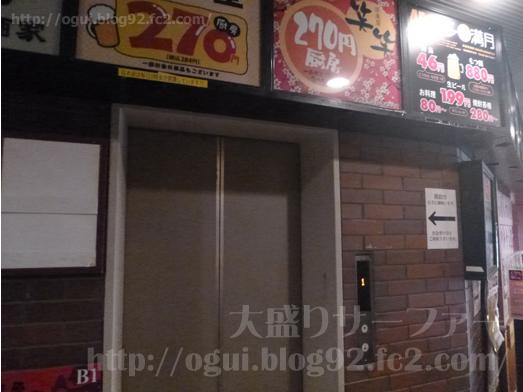 博多満月秋葉原店でランチおかわり自由食べ放題008