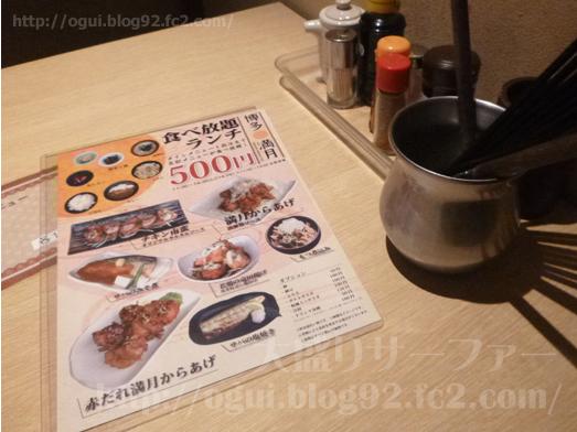 博多満月秋葉原店でランチおかわり自由食べ放題013