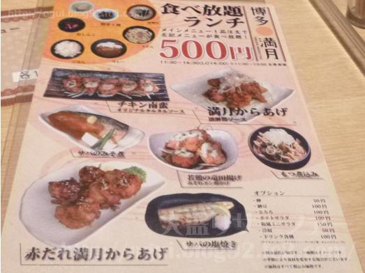 博多満月秋葉原店でランチおかわり自由食べ放題014