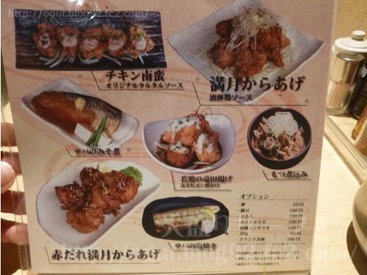 博多満月秋葉原店でランチおかわり自由食べ放題017