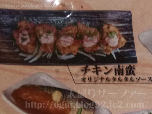博多満月秋葉原店でランチおかわり自由食べ放題018