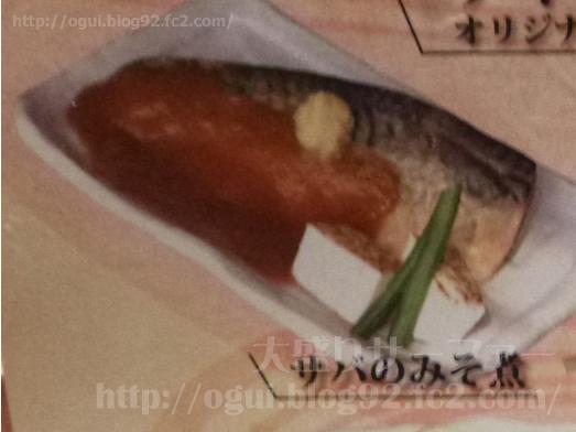 博多満月秋葉原店でランチおかわり自由食べ放題020