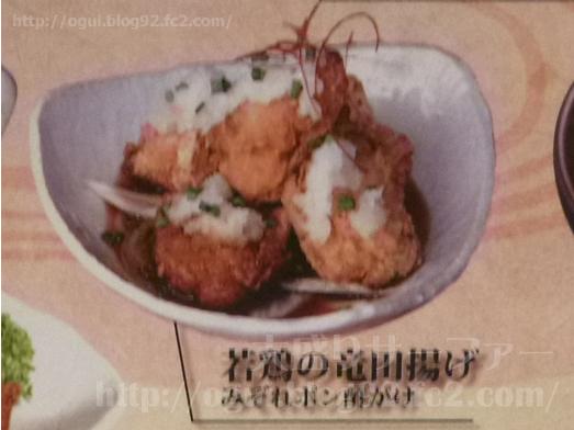 博多満月秋葉原店でランチおかわり自由食べ放題021