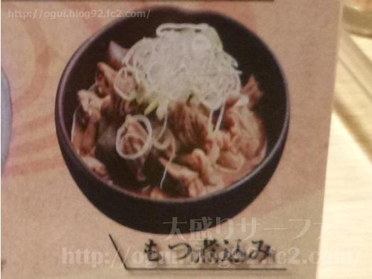 博多満月秋葉原店でランチおかわり自由食べ放題022