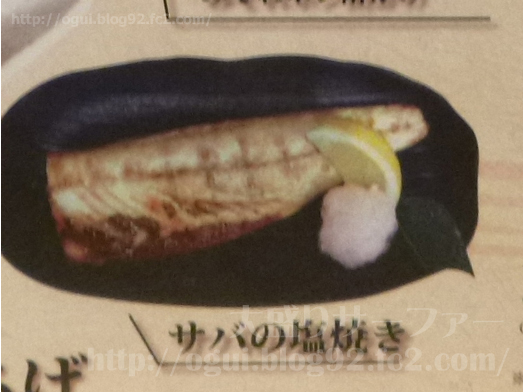 博多満月秋葉原店でランチおかわり自由食べ放題023