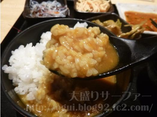 博多満月の500円ランチ食べ放題おかわり自由049