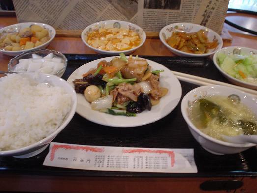 台湾料理の百楽門はランチバイキングで惣菜食べ放題001