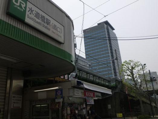 水道橋一発逆転酒場ランチ690円おかわり自由002