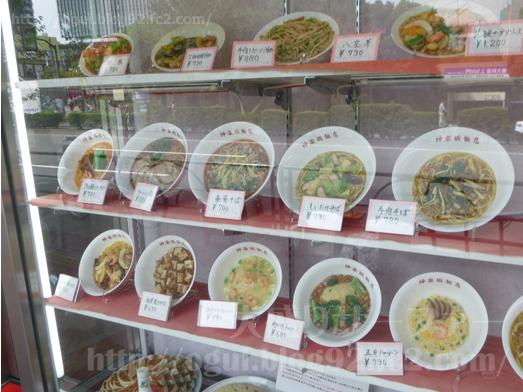 神楽坂飯店メニュージャンボ餃子肉あんかけ炒飯008