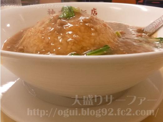神楽坂飯店メニュージャンボ餃子肉あんかけ炒飯021