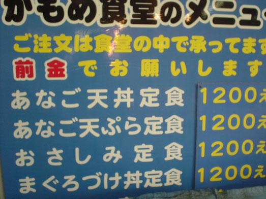 木更津名物あなごかもめ食堂で穴子天丼定食003