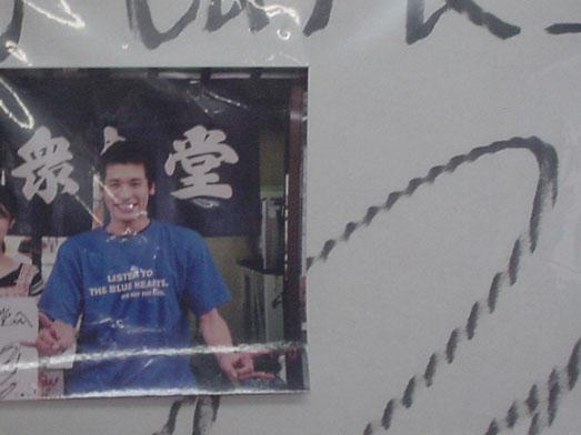 かもめ食堂木更津キャッツアイで芸能人サイン色紙018