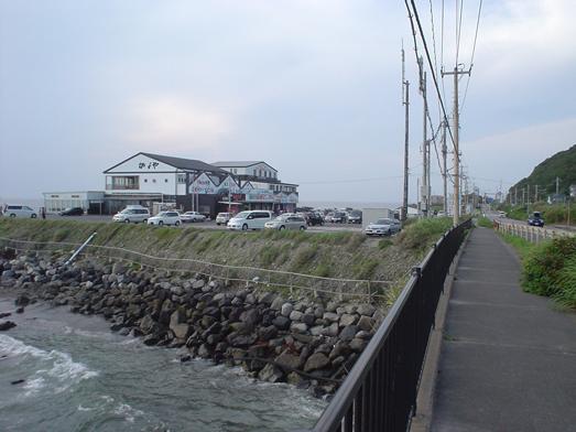 金谷の漁師料理かなや温泉で海鮮メニュー002