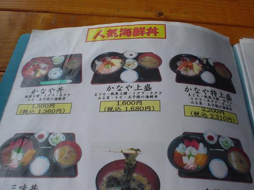 金谷の漁師料理かなや温泉で海鮮メニュー006