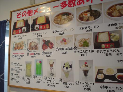 東京湾富士山が見える天然温泉海辺の湯の食堂026