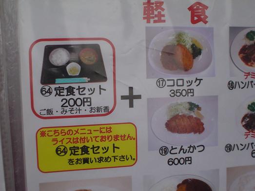 東京湾富士山が見える天然温泉海辺の湯の食堂030