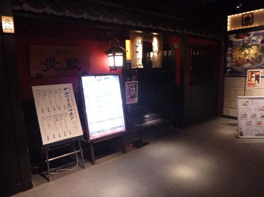 神田炎蔵秋葉原ランチ漫画盛りドラゴンボール盛り002