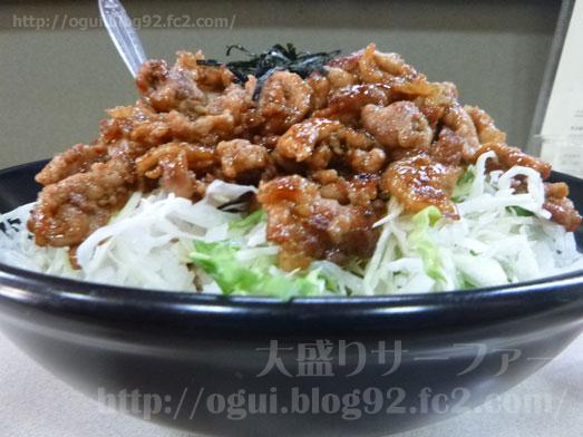 野田けやき食堂でけやき丼の特特盛り001