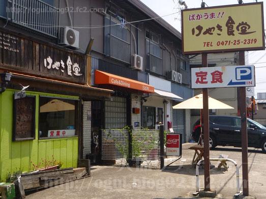 野田けやき食堂でけやき丼の特特盛り005
