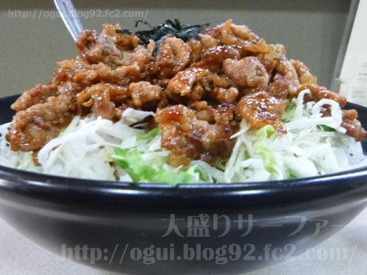 野田けやき食堂でけやき丼の特特盛り022