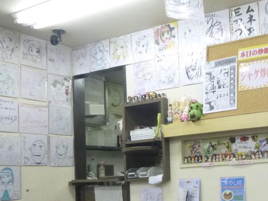 秋葉原萌え系炒飯専門店KIICHIで炒飯大盛り006