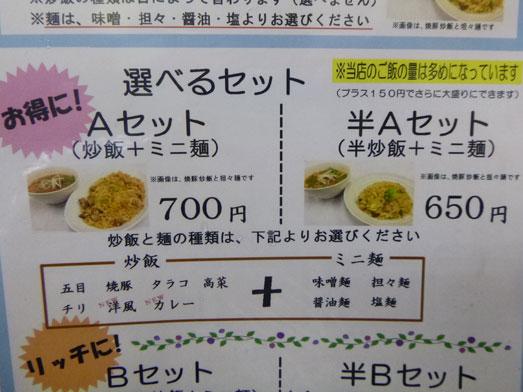 秋葉原萌え系炒飯専門店KIICHIで炒飯大盛り008