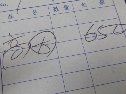 秋葉原萌え系炒飯専門店KIICHIで炒飯大盛り018