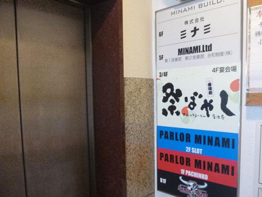 錦糸町祭りばやしランチおかわり自由005