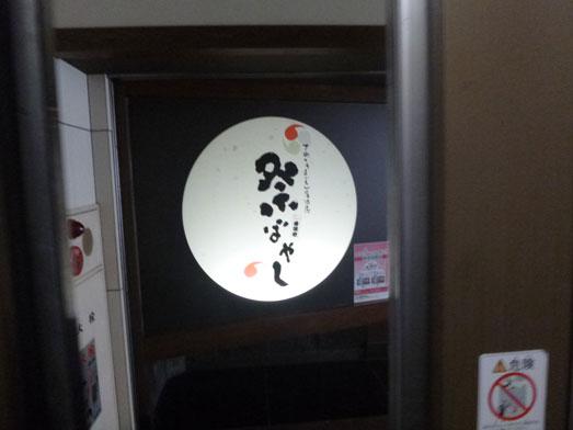 錦糸町祭りばやしランチおかわり自由006