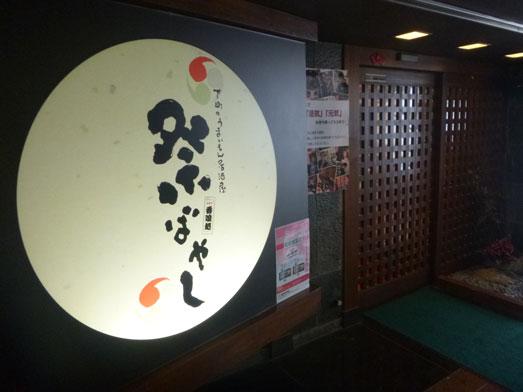 錦糸町祭りばやしランチおかわり自由007