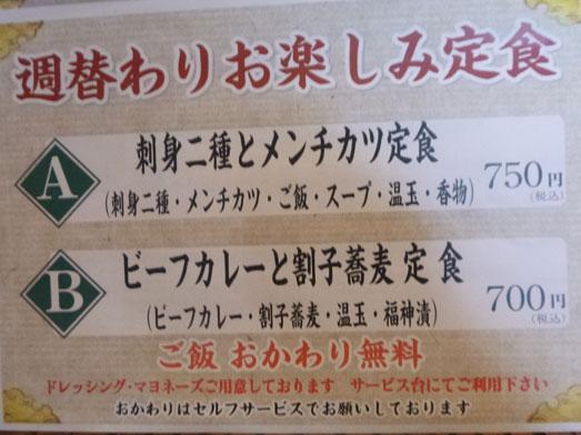 錦糸町祭りばやしランチおかわり自由008