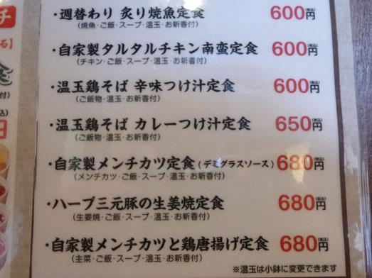錦糸町祭りばやしランチおかわり自由009