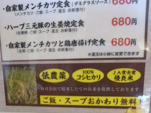 錦糸町祭りばやしランチおかわり自由010