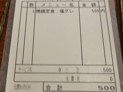 錦糸町祭りばやしランチおかわり自由019