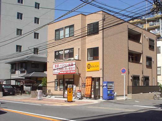 船橋の箕輪商會半熟玉子カレーライス380円003