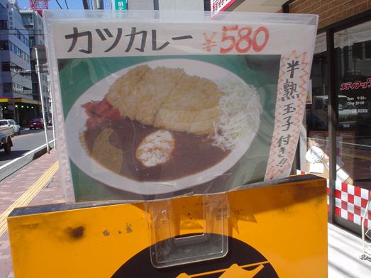 船橋の箕輪商會半熟玉子カレーライス380円005