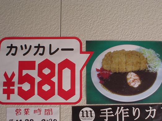船橋の箕輪商會半熟玉子カレーライス380円009