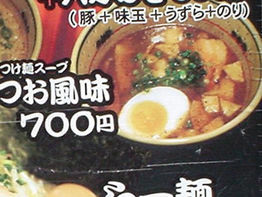 正に無限大の野菜増し津田沼のラーメン008