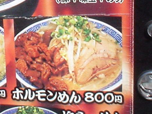正に無限大の野菜増し津田沼のラーメン012