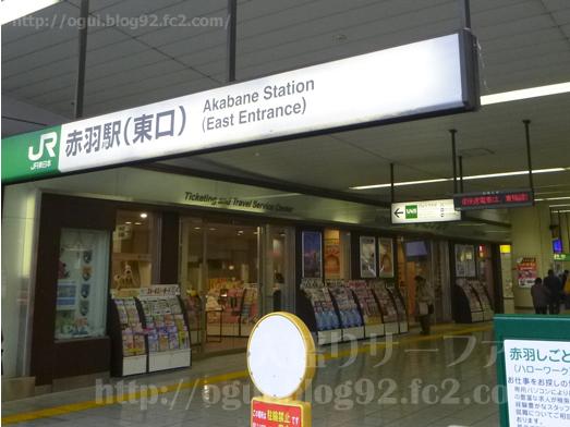 赤羽駅改札内ナポリの旋風でメガ盛りナポリタン002