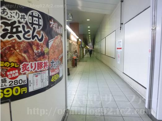 赤羽駅改札内ナポリの旋風でメガ盛りナポリタン005
