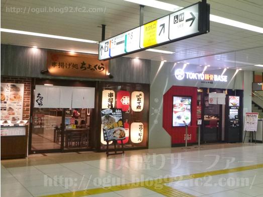 赤羽駅改札内ナポリの旋風でメガ盛りナポリタン007