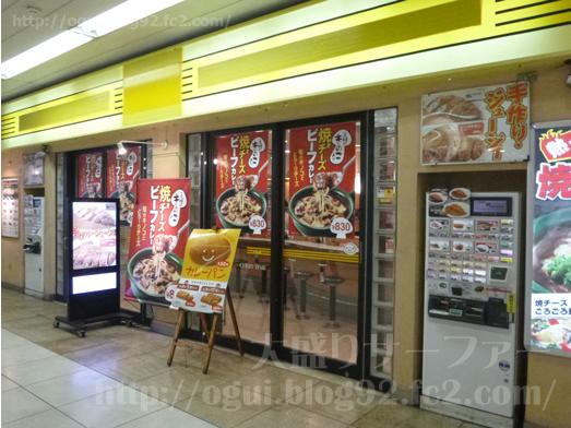 赤羽駅改札内ナポリの旋風でメガ盛りナポリタン009