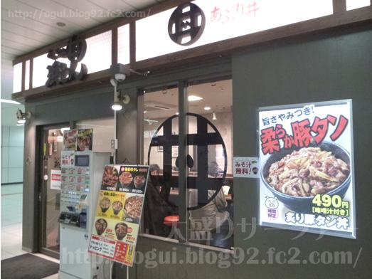 赤羽駅改札内ナポリの旋風でメガ盛りナポリタン026