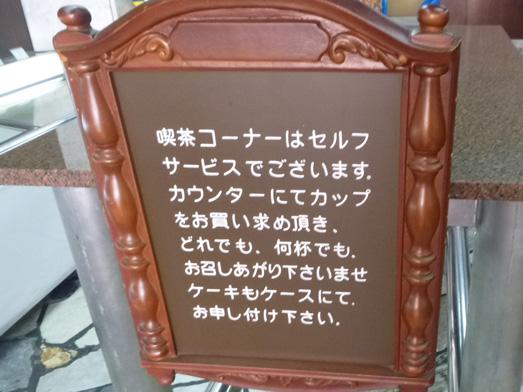 朝食・ランチ近江屋洋菓子店ドリンクスープお替り自由016