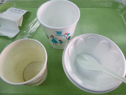 朝食・ランチ近江屋洋菓子店ドリンクスープお替り自由026