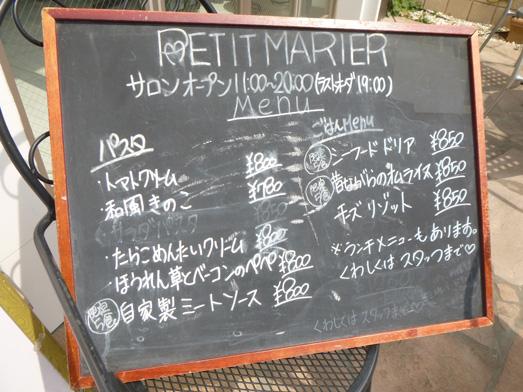 ケーキバイキング幕張スイーツファクトリープティ・マリエ004
