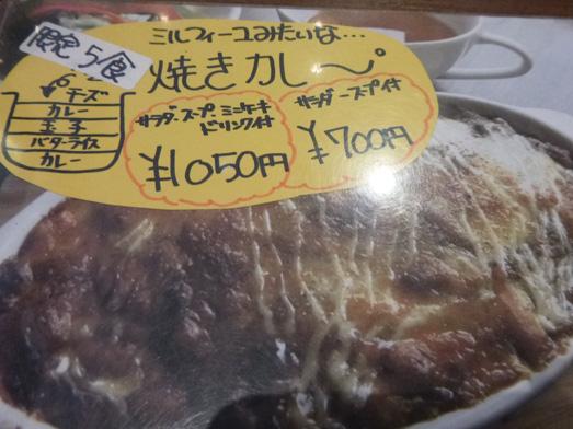 ケーキバイキング幕張スイーツファクトリープティ・マリエ009