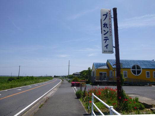 銚子デカ盛りアメリカンレストランプれンティ002