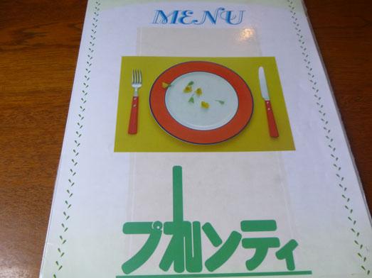 銚子デカ盛りアメリカンレストランプれンティ006